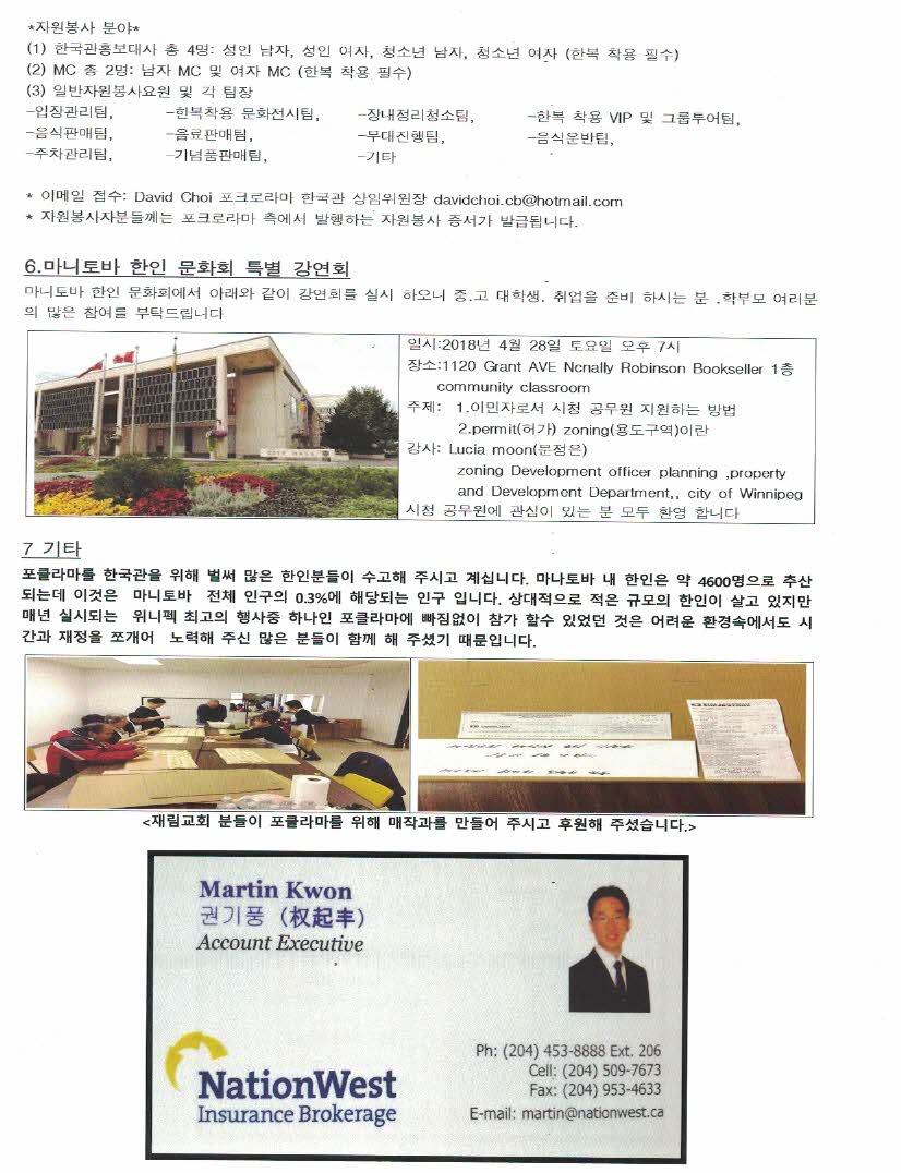 Hanin_News_201805_05.jpg