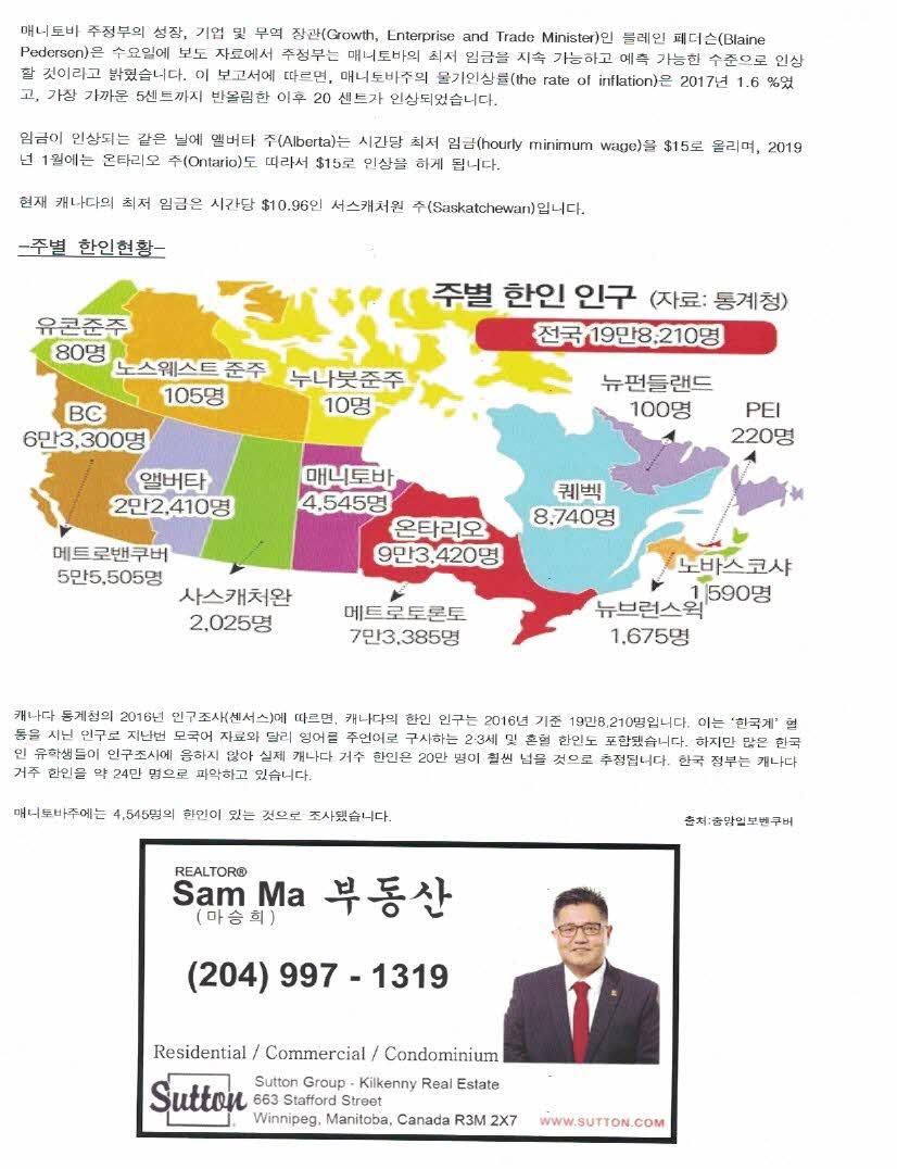 Hanin_News_201805_07.jpg